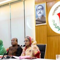 Prime Minister and AL President Sheikh Hasina Speaks at a Joint Meeting