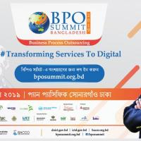 BPO SUMMIT BANGLADESH 2019
