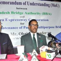 MoU for Padma Bridge toll collection.