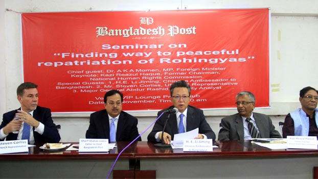 China plays unique role in Rohingya repatriation.