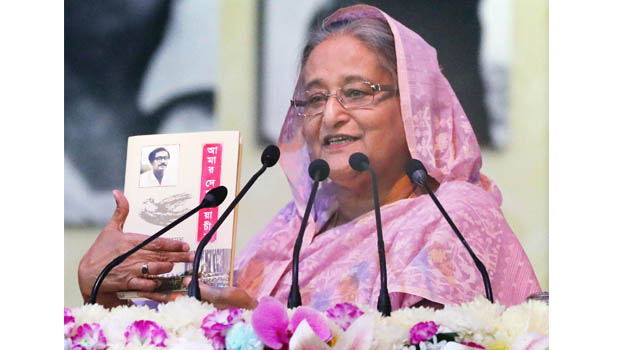 PM Opens Book Fair