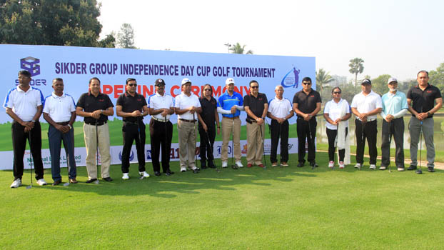 Sikder Group Independence Cup Golf Tournament inaugurated .