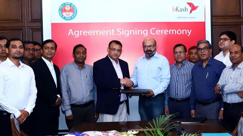 Paying DSCC tax now easy through bKash - Bangladesh Post