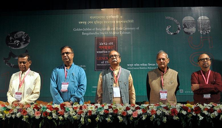 Raise voice against genocide: Speakers